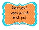 Short Vowel Puzzle Super Pack