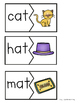 Short  Vowel Puzzles Freebie