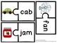 Short Vowel Puzzles MEGA BUNDLE ~91 Puzzles for all 5 Vowels PLUS Printables~