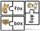 Short Vowel Puzzles  ~Short O Version~  17 Puzzles PLUS Printable  *CC Aligned*