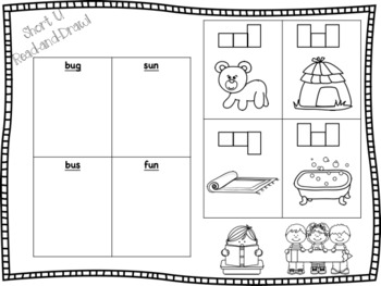 Short Vowel Read-and-Draw Bundle {10 activities}