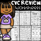 Short Vowel Review Worksheets - CVC Words