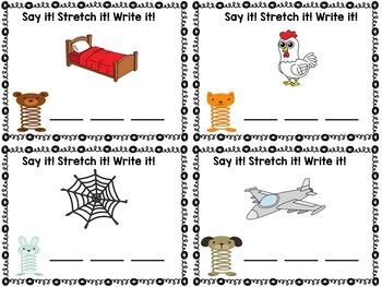 Short Vowel Slinky Stretch