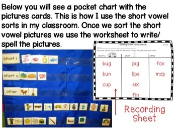 Short Vowel CVC Sorting Activities for Centers or Whole Group