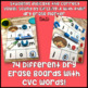 Short Vowel Sound Dry Erase Board Center