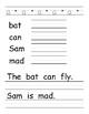 Short Vowel Sound Worksheet