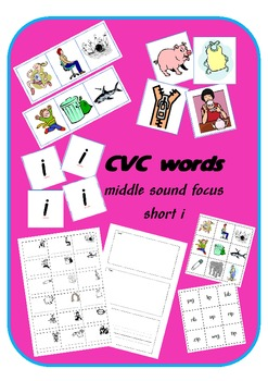 Short Vowel Sounds Bundle