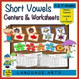 Short Vowel Sounds Seasonal Centers & Worksheets