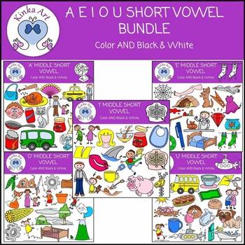 Short Vowel Sounds Clip Art Bundle A E I O U