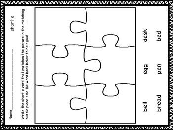 Short Vowel Sounds Puzzle Center