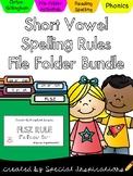 Short Vowel Spelling Rules File Folder Bundle (floss, k/ck, ch/tch, ge/dge)