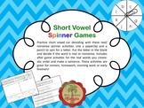 Short Vowel Spinner Game