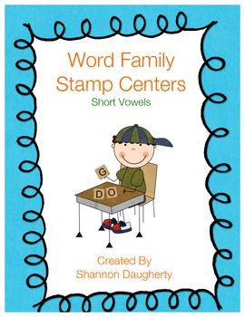 Short Vowel Stamp Center