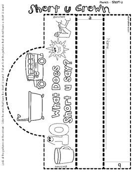 Short Vowel Stories Companion Pack:  Learning Short U