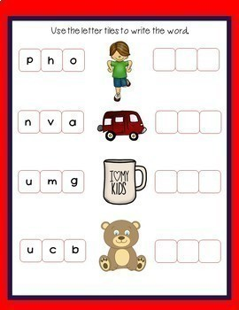 Short Vowel Tiles, Tracing and Matching