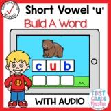 Digital Short Vowel U CVC Build A Word Boom Cards℠