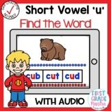 Digital Short Vowel U CVC Find the Word Boom Cards℠
