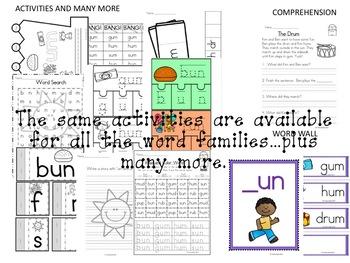 Short Vowel U  Word Family Worksheets MEGA Bundle