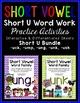 Short Vowel U Word Work {BUNDLE}