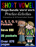 Short Vowel Word Work {MEGA BUNDLE}