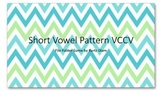 Short Vowel VCCV 4th grade File Folder Early Finisher