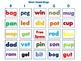 Short Vowel Word Bingo