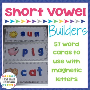 Short Vowel CVC Word Building Mats