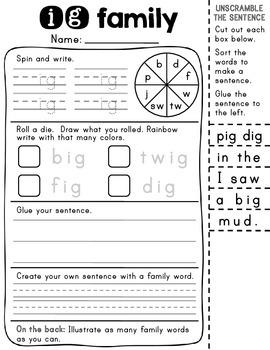 Short Vowel Word Families – {Interactive Printables}