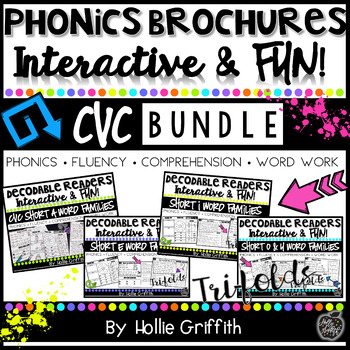 Phonics Brochures: Short Vowel Word Families {The BUNDLE}