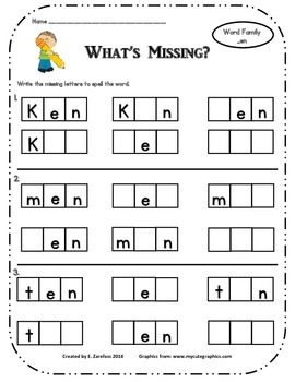Short Vowel Word Families: What's Missing
