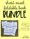 Short Vowel Word Family Book BUNDLE