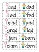 Short Vowel Word Family Bump Bundle