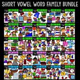 Short Vowel Word Family Bundle {Creative Clips Digital Clipart}