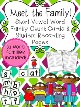 Short Vowel Word Family Cards and Student Recording Pages