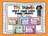 Short Vowel CVC Word Family Centers Bundle {Common Core Aligned}