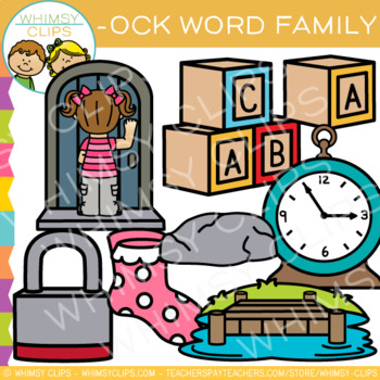 Short Vowel Word Family Clip Art - OCK Words
