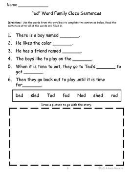 Short Vowel Word Family Cloze Sentences