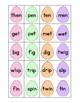 Short Vowel Word Family Easter Egg Hunt
