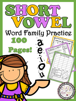 Short Vowel Word Family Fun!