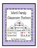 Short Vowel Word Family Houses (Set of 22)
