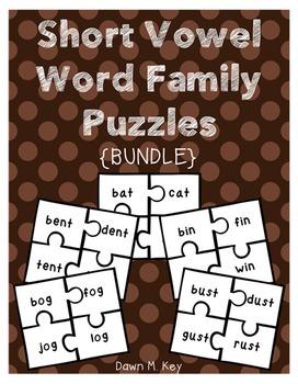 Short Vowel Word Family Puzzles BUNDLE