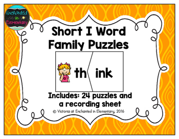 Short Vowel Word Family Puzzles: I