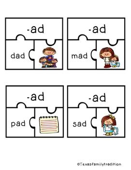 Short Vowel Word Family Puzzle Sort Bundle