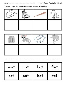 Short Vowel Word Family (-at) Extravaganza