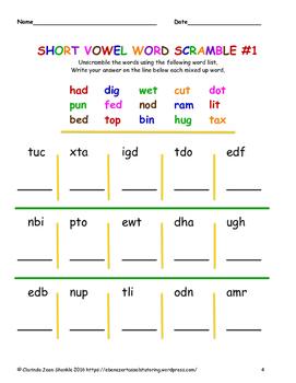 Short Vowel Word Scramble Worksheets