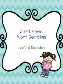 Short Vowel Word Search Bundle! {10 word searches}