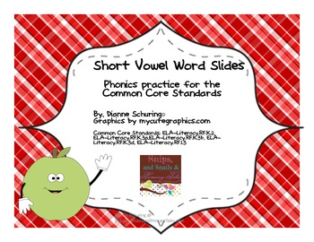 Short Vowel Word Slides: Word Family Practice for the Comm
