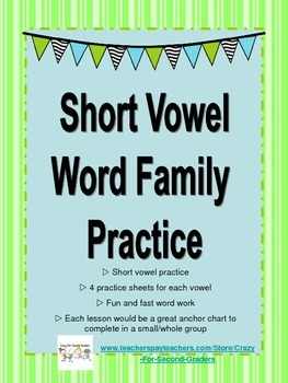 Short Vowel Word Work
