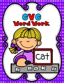 Short Vowel Word Work Center