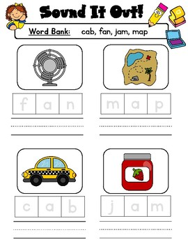 Short Vowel Word Work Center FREEBIE Sampler
